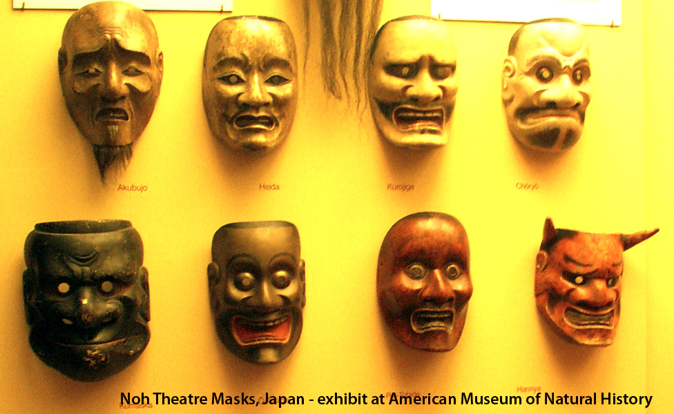 The Noh Theatre mask exhibit at the American Museum of Natural History