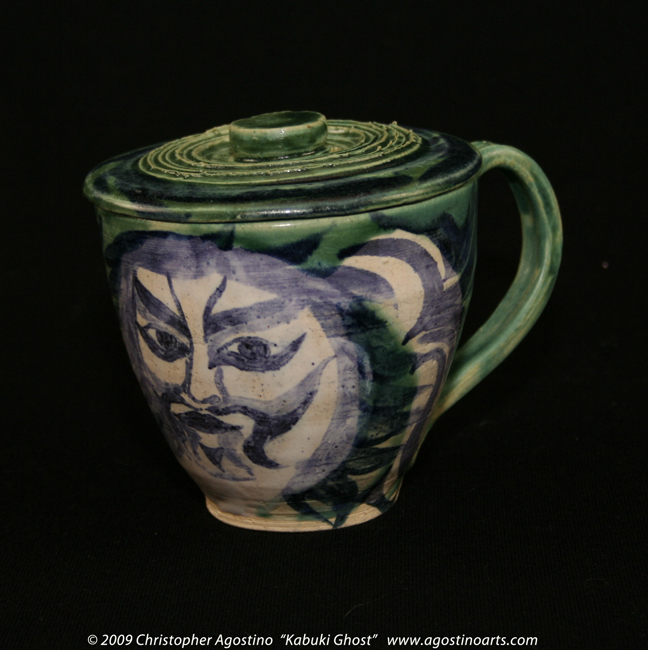 Coffee Cup with Lid — Kabuki Ghost